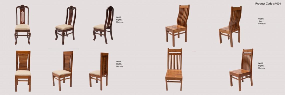 Premium Design Teak Wood Sofa Set